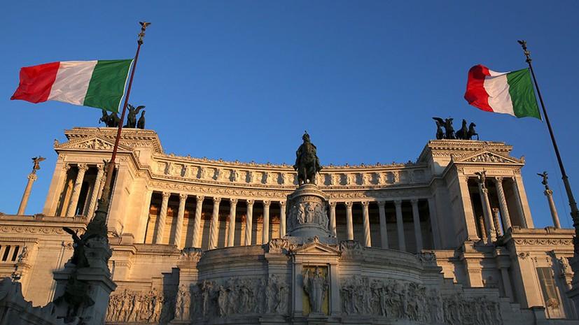 Легализация по санаторию Италия
